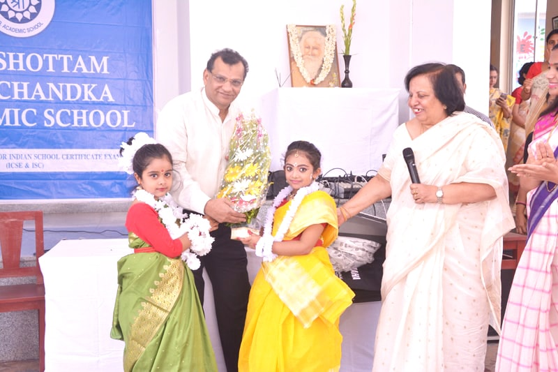 best private school in South Kolkata
