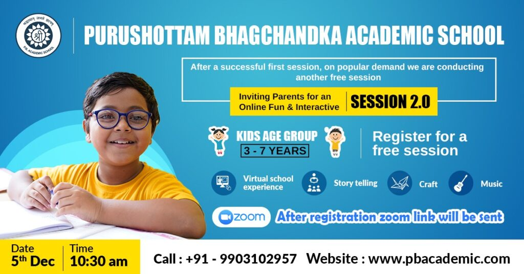 Purushottam Bhagchandka Academic School